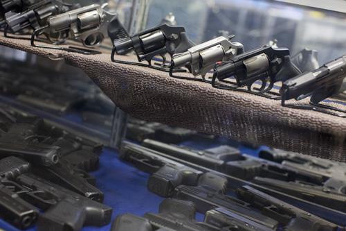 DC: Guns In America